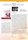 INFO - สถาบันมาตรวิทยาแห่งชาติ - Page 3