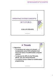 操作系统概念 4. Threads - 东南大学计算机科学与工程学院