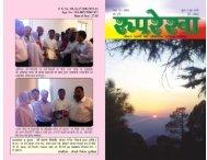 June 2012.pmd - Rooprekha.com