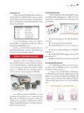 บทความ - Page 3