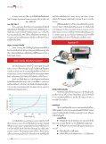 บทความ - Page 4