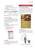 บทความ - Page 7