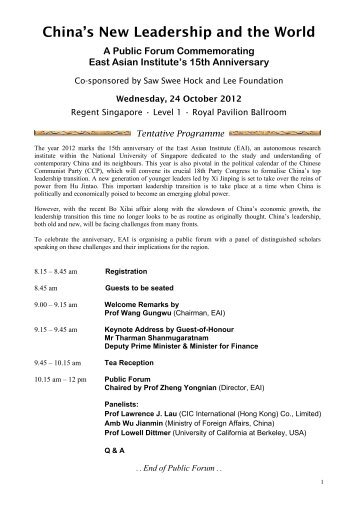 Programme & Details - East Asian Institute