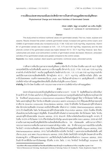 Phytochemical Change and Antioxidant Activities of ... - CRDC
