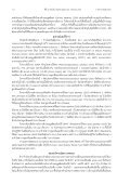 Phytochemical Change and Antioxidant Activities of ... - CRDC - Page 2