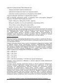 czytelnictwo i biblioteki w regionie rola wojewódzkiej biblioteki ... - Page 7