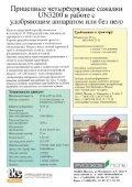 M - TKS AS - Page 2