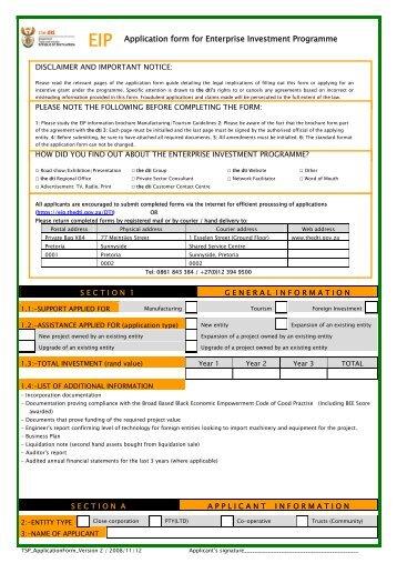 EIP Application form for Enterprise Investment Programme