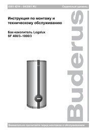 Инструкция по монтажу и техническому обслуживанию - Buderus
