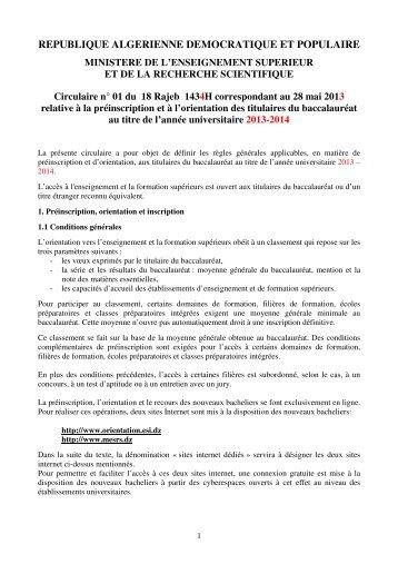 Français - Université de Sidi-Bel-Abbes