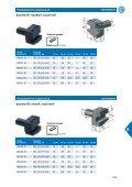 Резцедержатели для токарных станков с ЧПУ по DIN 69880 (VDI ... - Page 5