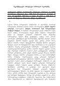 saqarTvelos uzenaes sasamarTloSi mosamarTleTa regularuli ... - Page 6