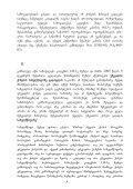 saqarTvelos uzenaes sasamarTloSi mosamarTleTa regularuli ... - Page 7