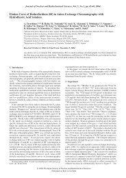 Articles - Japan Society of Nuclear and Radiochemical Sciences