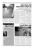 walid pdf - Page 3
