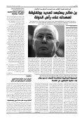 walid pdf - Page 4
