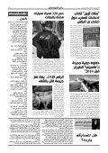 walid pdf - Page 5