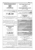 walid pdf - Page 6
