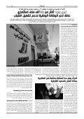 walid pdf - Page 7
