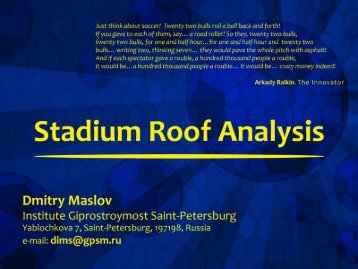 Stadium Roof Analysis - GT STRUDL