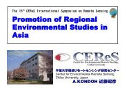 Promotion of Regional Environmental Studies in Asia - 近藤研究室