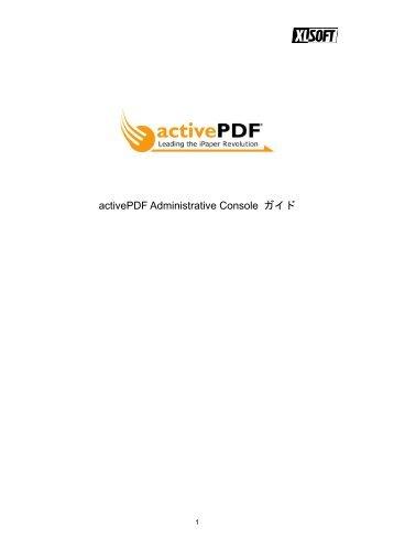 activePDF Administrative Console ガイド - XLsoft Corporation