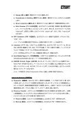 activePDF Administrative Console ガイド - XLsoft Corporation - Page 6