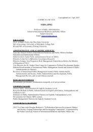 Yijia Jing (CV).pdf