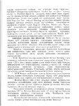 полнотекстовый ресурс - Page 7
