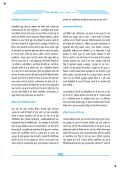 Hindi Article on Global Financial Crisis - CAB - Page 2