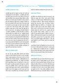Hindi Article on Global Financial Crisis - CAB - Page 2