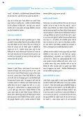 Hindi Article on Global Financial Crisis - CAB - Page 3