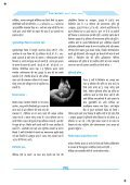 Hindi Article on Global Financial Crisis - CAB - Page 4