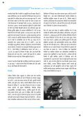 Hindi Article on Global Financial Crisis - CAB - Page 7