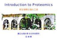 Introduction to Proteomics