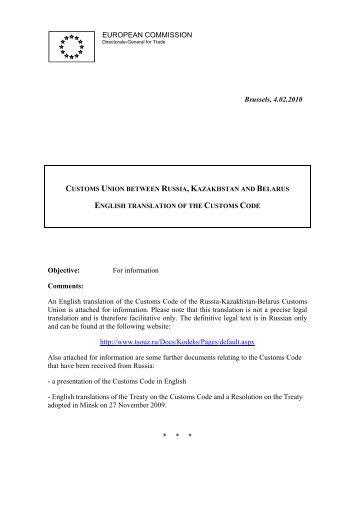 Customs Union between Russia, Kazakhstan and ... - Trade Websites