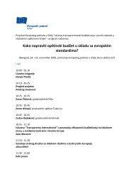Kako napraviti opštinski budžet u skladu sa evropskim standardima?