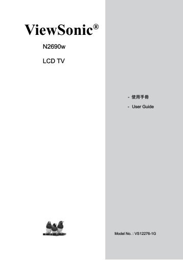 N2690W-1 User Guide, Simplified Chinese, G Region - ViewSonic