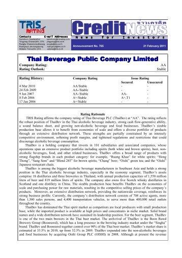 Thai Beverage Public Company Limited