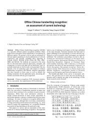 Offline Chinese handwriting recognition - CEDAR - University at ...