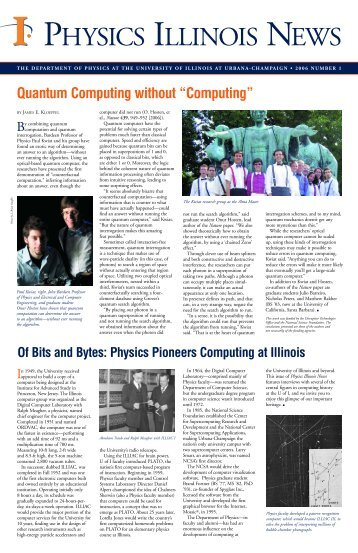 Computing - Department of Physics - University of Illinois at Urbana ...