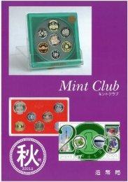 ミントクラブ第14号(平成17年9月発行) - 造幣局