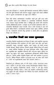 Download - AICC - Page 6