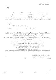 P2Pネットワークにおける属性条件合致ピアの概数を推定可能な ピア ...