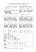 determining diversity and genetic distance of 31 genotypes of ... - Page 3