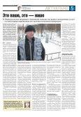 NATO, GO HOME! - Page 5
