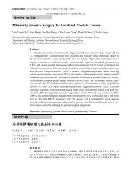 Review Article Minimally Invasive Surgery for Localized Prostate ...