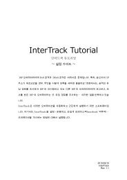 InterTrack Tutorial - IP Traceback