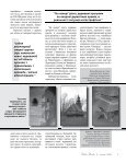 2008 2(29) - UCWLC - Page 5
