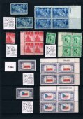 United States Postage Stamps - Page 7